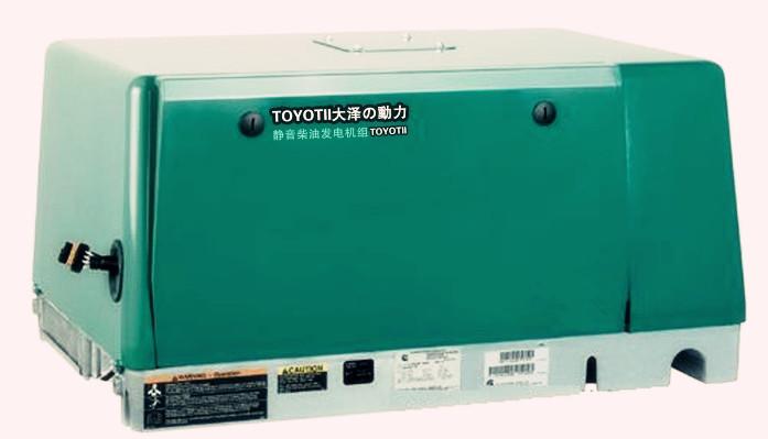 无刷式15kw柴油发电机 永磁电机
