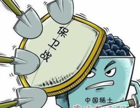 日美欧向世贸组织起诉中国限制稀土出口