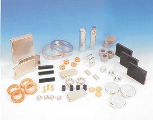 NdFeB永磁材料快速凝固制粉技术