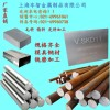 12CR18NI9_12CR18NI9奥氏体型不锈钢_车智金属供应