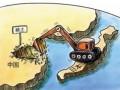 """日本发现巨大宝藏,中国已不再是世界""""龙头"""""""