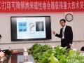 西安交大首创3D打印可降解纳米磁性吻合器
