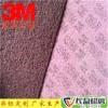 软布砂带直销价格 专业承接软布砂带批发 长益供