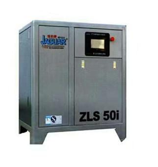 为什么选择捷豹ZLS-I永磁变频空气压缩机?