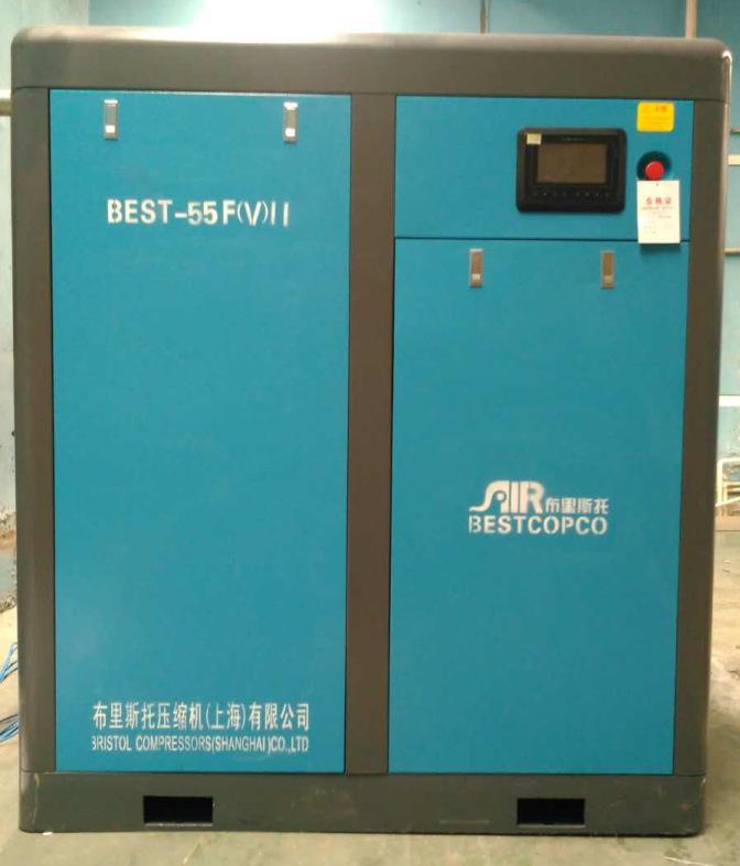 布里斯托永磁变频空压机有什么特点?