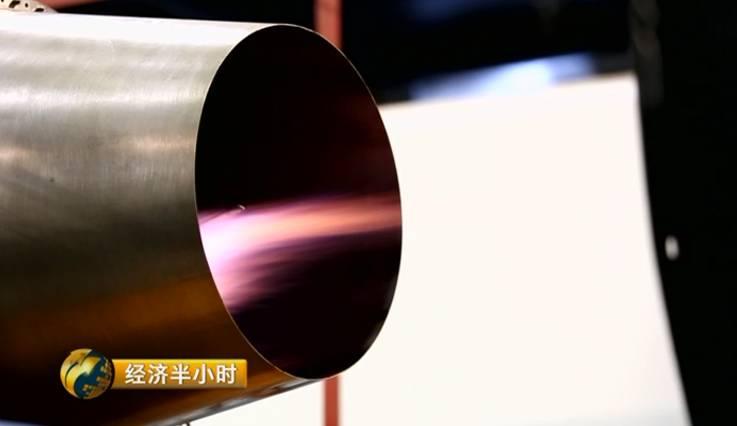 中国发现超级金属:比稀土更稀有 飞机火箭没它飞不成