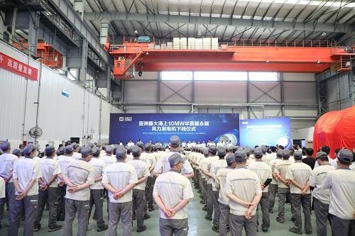 亚洲最大功率10MW海上半直驱永磁同步风力发电机成功下线