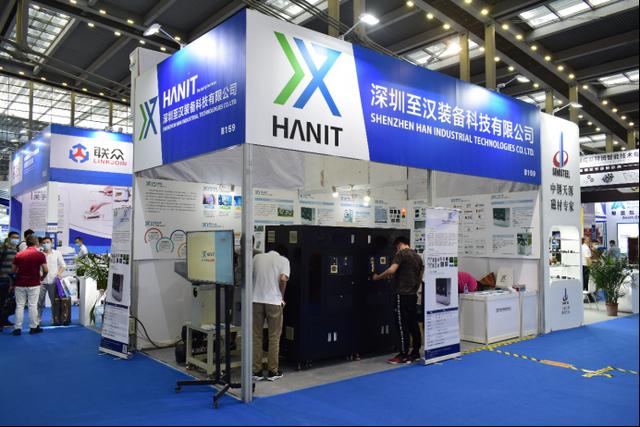 至汉装备携创新产品闪亮第18届深圳国际小电机磁性材料展